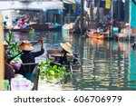 floating market in the thailand. | Shutterstock . vector #606706979