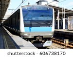 taito  tokyo  japan   march 10  ...   Shutterstock . vector #606738170