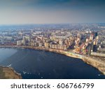 view of kiev  ukraine. view... | Shutterstock . vector #606766799