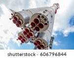 monument of russian space... | Shutterstock . vector #606796844