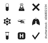 set of 9 editable care icons.... | Shutterstock .eps vector #606802154