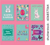 happy easter day set of cards... | Shutterstock .eps vector #606857564