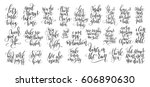 set of 25 hand lettering... | Shutterstock .eps vector #606890630
