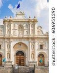 antigua  guatemala  december 6  ... | Shutterstock . vector #606951290