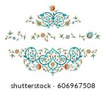 vector set with vintage floral... | Shutterstock .eps vector #606967508