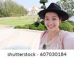 selfie thai woman  self portrait | Shutterstock . vector #607030184