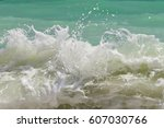 light and stormy sea | Shutterstock . vector #607030766