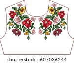 embroidery for fashion | Shutterstock . vector #607036244