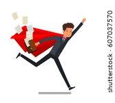 concept of leadership....   Shutterstock .eps vector #607037570