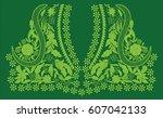 hungarian folk art  | Shutterstock .eps vector #607042133