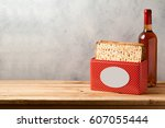 passover celebration concept... | Shutterstock . vector #607055444
