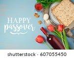 jewish holiday passover pesah... | Shutterstock . vector #607055450