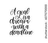 vector hand drawn motivational... | Shutterstock .eps vector #607070000