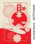japan tourism poster brochure... | Shutterstock .eps vector #607076660