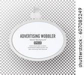 plastic advertising wobbler... | Shutterstock .eps vector #607085249