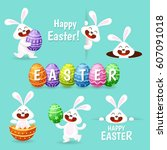 cute easter bunny in different... | Shutterstock .eps vector #607091018