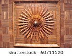 Wood ceiling, Mon art.