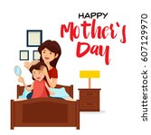 isolated cute happy mother's... | Shutterstock .eps vector #607129970