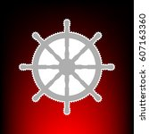 ship wheel sign. postage stamp... | Shutterstock .eps vector #607163360