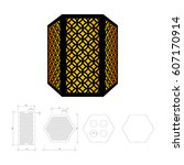 cut out template for lamp ... | Shutterstock .eps vector #607170914
