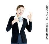 beautiful asian business women... | Shutterstock . vector #607172084