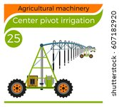center pivot irrigation. vector ... | Shutterstock .eps vector #607182920