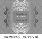 luxury ornament  lace in... | Shutterstock .eps vector #607197740