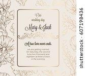 antique baroque luxury wedding... | Shutterstock .eps vector #607198436