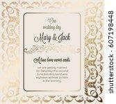 antique baroque luxury wedding... | Shutterstock .eps vector #607198448