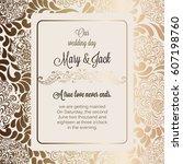 antique baroque luxury wedding... | Shutterstock .eps vector #607198760