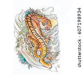 sketch of the japanese tiger on ... | Shutterstock . vector #607198934
