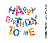 happy birthday to me | Shutterstock .eps vector #607199540