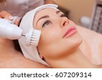 the doctor cosmetologist makes... | Shutterstock . vector #607209314