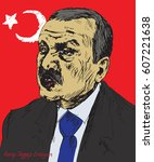 recep tayyip erdogan  president ... | Shutterstock .eps vector #607221638
