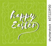 banner happy easter | Shutterstock .eps vector #607223930