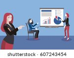 business woman giving a... | Shutterstock .eps vector #607243454