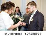wedding ceremony in a registry...   Shutterstock . vector #607258919