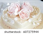 a wedding pie.  | Shutterstock . vector #607275944