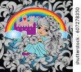 Fairytale Seamless Pattern....