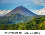 volcano mount inarie on the... | Shutterstock . vector #607281899