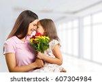 day. | Shutterstock . vector #607304984