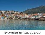 parga  greece july 17  2014 ... | Shutterstock . vector #607321730