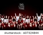 crowd of cheering fans. cyber... | Shutterstock .eps vector #607324844