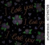 doodle elements on a black...   Shutterstock .eps vector #607340708