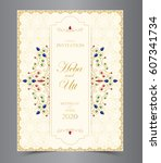 wedding or invitation card ... | Shutterstock .eps vector #607341734