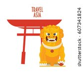 Stock vector red torii or japanese gate and yellow foo dog or fu dog known also as guardian lion or imperial 607341824