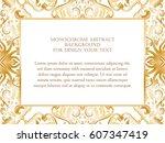abstract art invitation card  | Shutterstock .eps vector #607347419