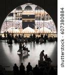mecca  saudi arabia   january... | Shutterstock . vector #607380884