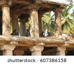 gray langur monkey langurs... | Shutterstock . vector #607386158