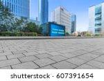 empty brick floor with... | Shutterstock . vector #607391654